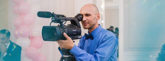 Профессиональный видеограф