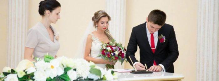 Видеосъёмка церемонии бракосочетания