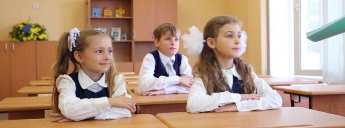 Видеосъемка в школе